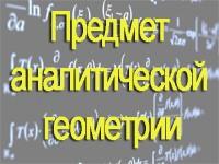 sprav_visshaya_matem1