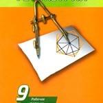 Подробные решения задач из рабочей тетради по геометрии Дудницына Ю. П. для 9 класса