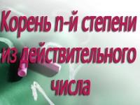 koren_n_step