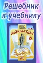 ответы к сборнику заданий по алгебре 9 класс 6 издание кузнецова суворова