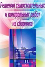 shabunin_did_mater_11