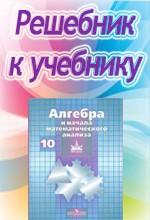 Nikolsky_10