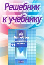 Nikolsky_11