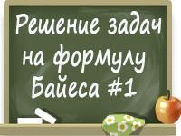 formula_Baesa_zad_1