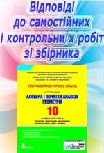 galperina_10