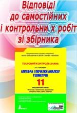 galperina_11