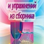 Решебник к дидактическим материалам по алгебре для 8 класса Ткачевой М.В.  ОНЛАЙН