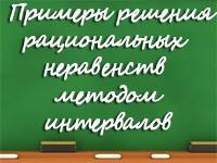 prim_metod_interv