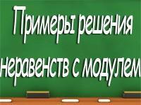 prim_reshen_nerav_s_mod
