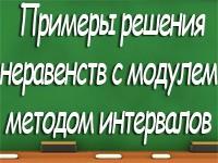 nerav_mod_metod_interv
