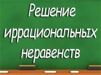 resh_irrac_nerav