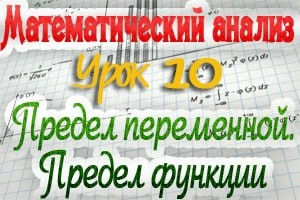 matan_10