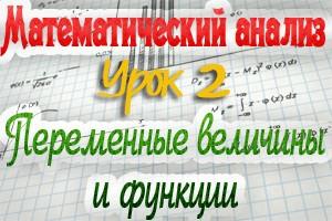 matan_2