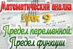 matan_9