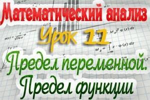 matan_11